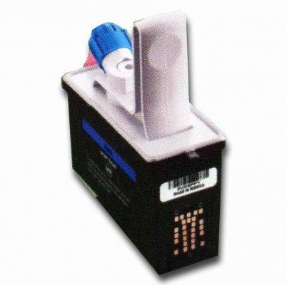 Печатающая головка и картридж ColorWave300, Cyan (5836B001) печатающая головка colorwave300 cyan 5835b002