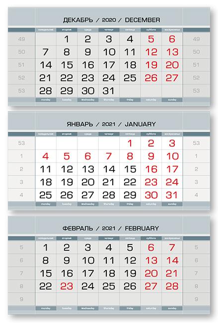 Фото - Календарные блоки Европа металлик, Макси 3-сп, серый, 2021 прокладки tena lady макси урологические 6шт