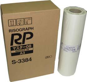 Мастер-пленка A3 Kagaku RP 3700 (S-3384) цена