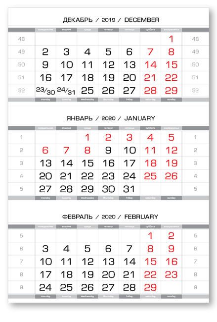 лучшая цена Календарные блоки Европа металлик, Миди 1-сп, серебристо-белый, 2020