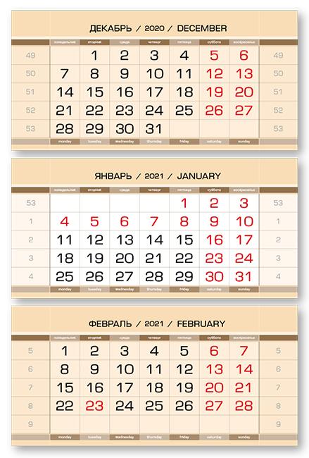 Фото - Календарные блоки Европа металлик, Миди 3-сп, бежевый, 2021 комплект в кроватку бомбус 7 предметов amico чаепитие бежевый 5271 38563