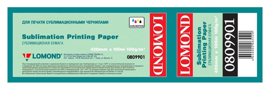 Сублимационная бумага Lomond, рулон 420х50.8 мм (809901) фото