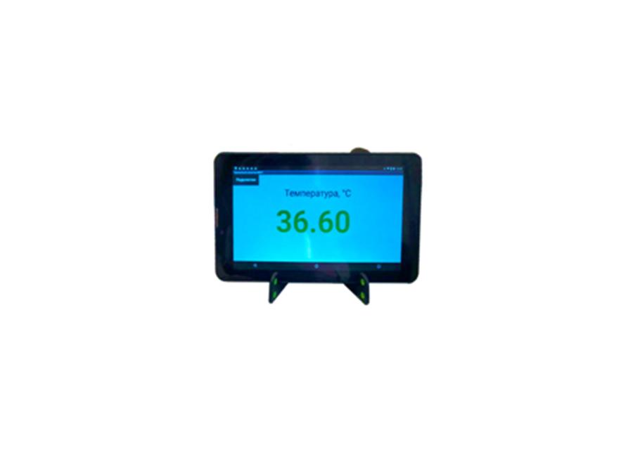 Дублирующий экран с выводом температуры с ПО