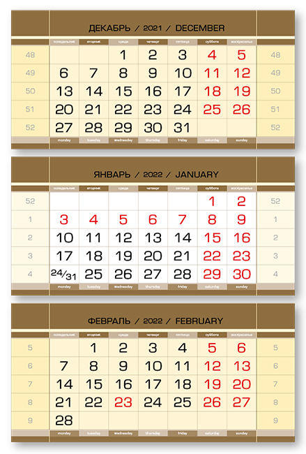 Календарные блоки Европа супер-металлик, Мини 3-сп, золотой, 2022