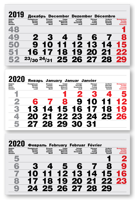 Календарные блоки Болд 3+0 (офсет), Миди 3-сп, серый, 2020