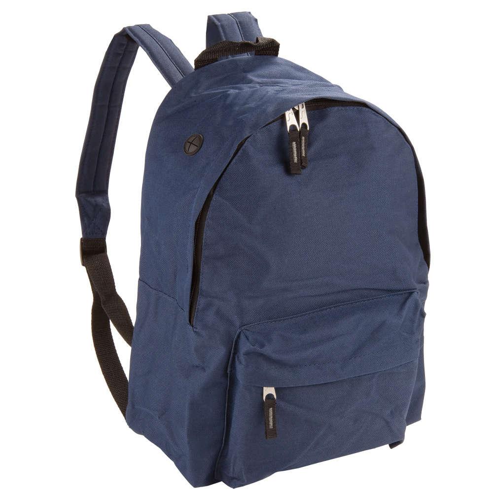 Рюкзак Rider, кобальт (темно-синий) рюкзак training id темно синий