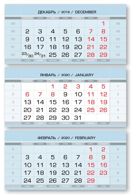 Календарные блоки Европа металлик, Мини 3-сп, серебристо-голубой, 2020 календарные блоки европа металлик мини 3 сп серый 2020