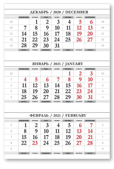 Фото - Календарные блоки Смарт-дизайн, Мини 1-сп, серебристо-белый, 2021 наматрасник dimax аква смарт протекшн плюс 200x200