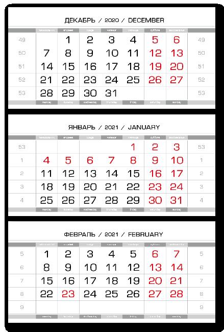 Фото - Календарные блоки Европа металлик, Макси 3-сп, серебристо-белый, 2021 западная европа и культурная экспансия американизма