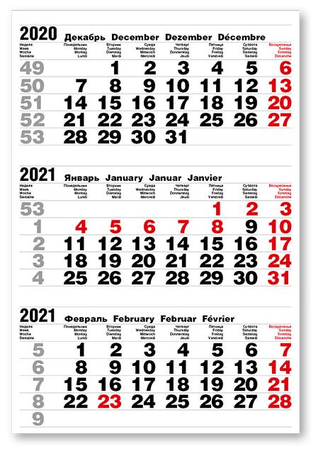Фото - Календарные блоки Болд 2+0 (офсет), Мини 1-сп, белый, 2021 ботинки женские tamaris цвет зеленый 1 1 25208 20 704 220 размер 40