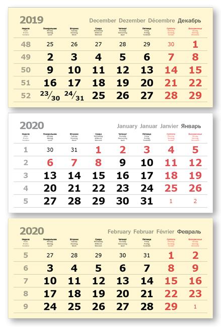 Фото - Календаные блоки Verdana 3+0 (офсет), Мини 3-сп, желтый, 2020 alexander wang мини юбка