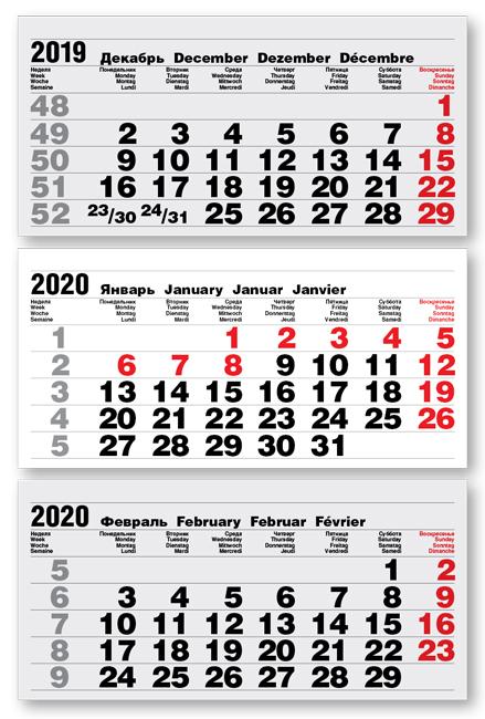 Календарные блоки Болд 3+0 (офсет), Мини 3-сп, серый, 2020