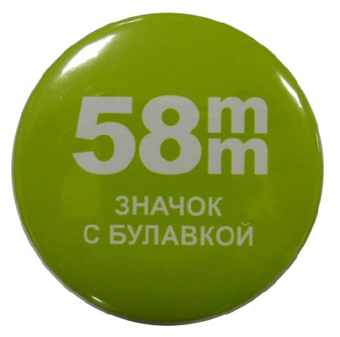Заготовки для значков d58 мм, пластик/булавка, 100 шт заготовки для значков 69х45 мм булавка 100 шт