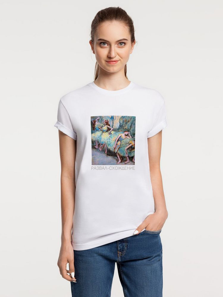 Фото - Футболка женская «Развал-схождение», белая, размер S футболка женская ван пиг белый размер s