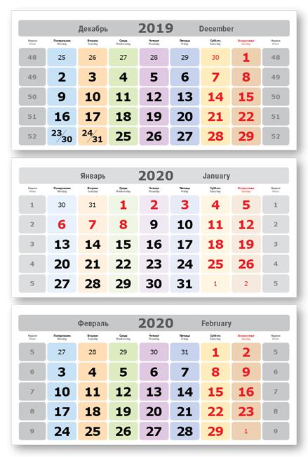 Календарные блоки Новая волна, Мини 3-сп, леденцы, 2020 новая волна 2019