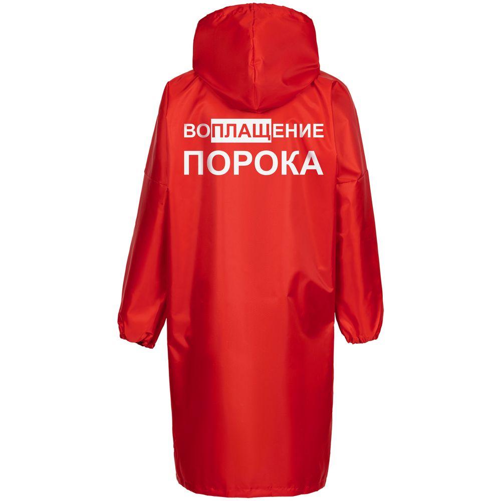 Дождевик «Воплащение порока», красный, размер XL