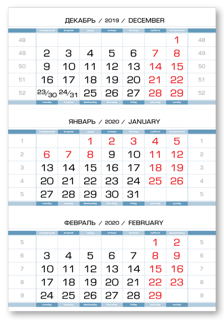 Календарные блоки Европа Арктик, Миди 1-сп, голубовато-белый, 2020 кошелек дорожный billabong atom wallet цвет голубовато синий 1 л z5wl02
