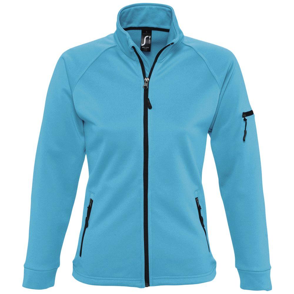 Куртка флисовая женская New look women 250 бирюзовая, размер L куртка флисовая женская new look women 250 черная размер s
