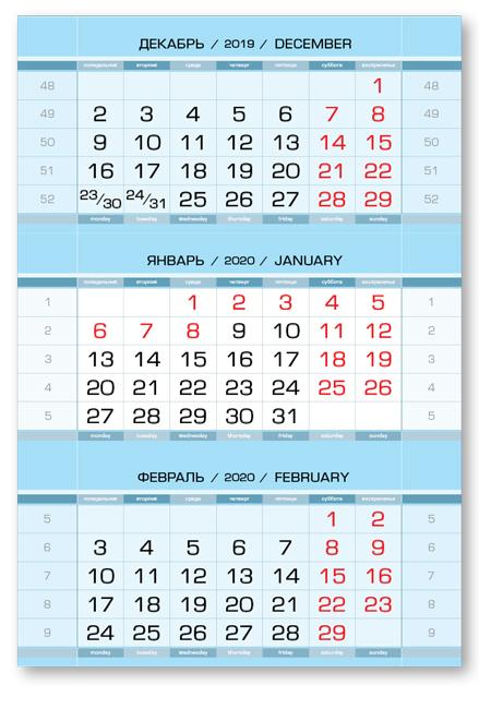 Календарные блоки Европа Арт металлик, Мини 1-сп, светло-голубой, 2020