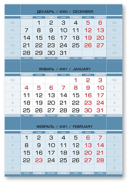 Фото - Календарные блоки Европа супер-металлик, Миди 1-сп, голубой металлик, 2021 западная европа и культурная экспансия американизма