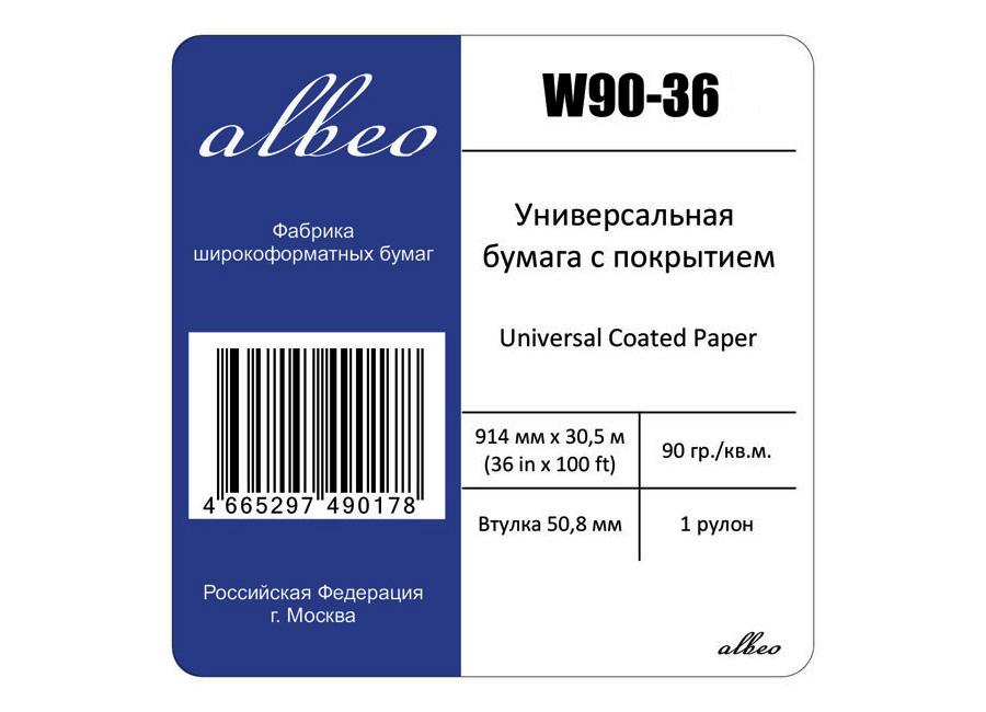 Фото - Albeo InkJet Coated Paper-Universal 90 г/м2, 0.914x30.5 м. 50.8 мм (W90-36) albeo inkjet coated paper universal 120 г м2 0 914x30 5 м 50 8 мм w120 36