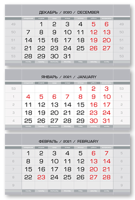 Фото - Календарные блоки Европа арт металлик, Мини 3-сп, пепельно-серый, 2021 darling london мини юбка
