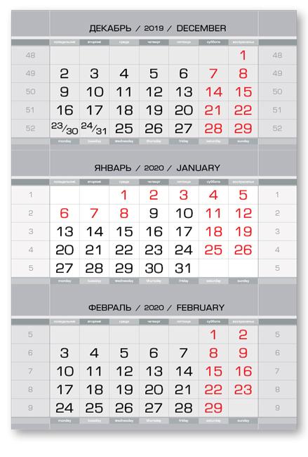 Календарные блоки Европа Арт металлик, Мини 1-сп, пепельно-серый, 2020 комплект стоек для бани nova tour v2 цвет серый металлик 1 8 м 4 шт