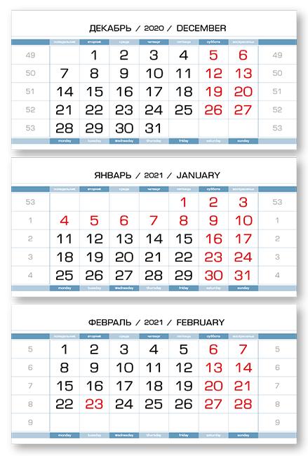 Фото - Календарные блоки Европа Арктик, Мини 3-сп, голубовато-белый, 2021 западная европа и культурная экспансия американизма