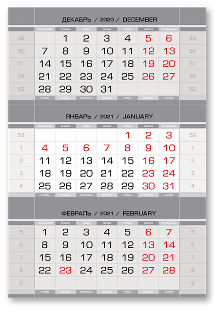 Фото - Календарные блоки Европа супер-металлик, Миди 1-сп, серебряный, 2021 календарные блоки европа металлик миди 1 сп бежевый 2021