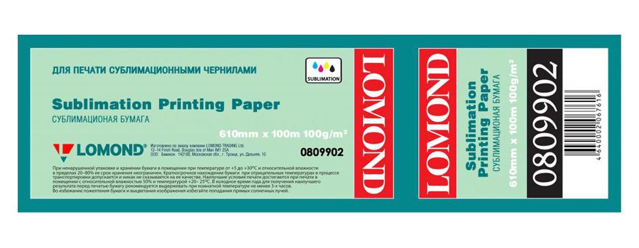Сублимационная бумага XL Dye Sublimation Paper, матовая, односторонняя, рулон 610х50.8 мм (809902)