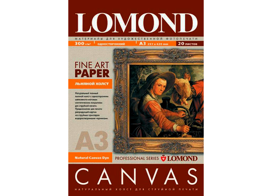 Lomond Fine Art Natural Canvas Dye А3, 300 г/м2, 10 листов (0908312)