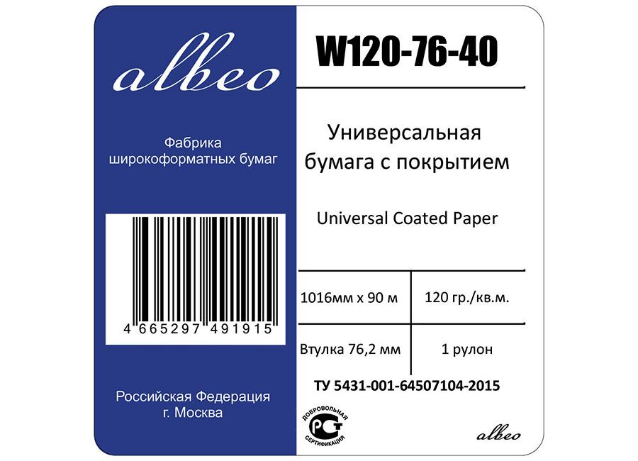 Фото - Albeo InkJet Coated Paper-Universal 120 г/м2, 1.016x90 м, 50.8 мм (W120-76-40) albeo inkjet coated paper universal 120 г м2 0 914x30 5 м 50 8 мм w120 36