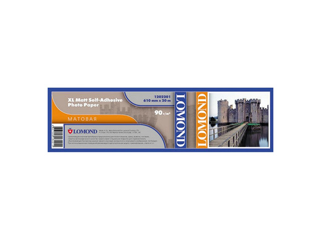 Фото - Фотобумага XL Matt Self-Аdhesive Photo Paper самоклеящаяся с роллом 50.8 мм, 90 г/м2, 0.914x20 м фотобумага