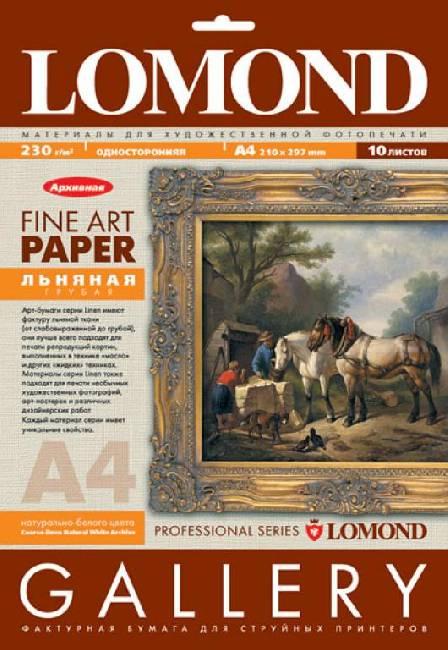 Lomond Coarse-Linen Natural White Archive Fine Art Gallery, А4, 230 г/м2, 10 листов