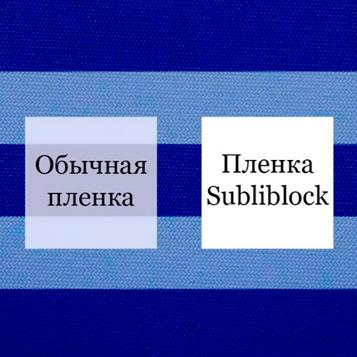Фото - Термотрансферная пленка белая, сублиблок ПУ (0.51 х 1 м) термотрансферная пленка белая brick pu 50 см х 1 пог м