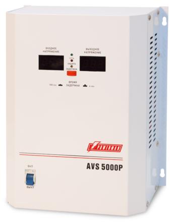 цена на AVS 5000P