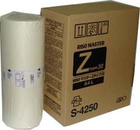 Мастер-пленка A4 Kagaku RZ (S-4250) original duplicator cartridge guide lower fit for riso ev rv rz 023 17155 free shipping