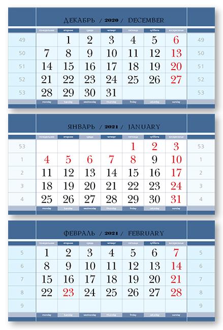 Фото - Календарные блоки Классика супер-металлик, Миди 3-сп, синий металлик, 2021 носки мужские брестские classic цвет темно синий 3 пары 14с2122 000 размер 27