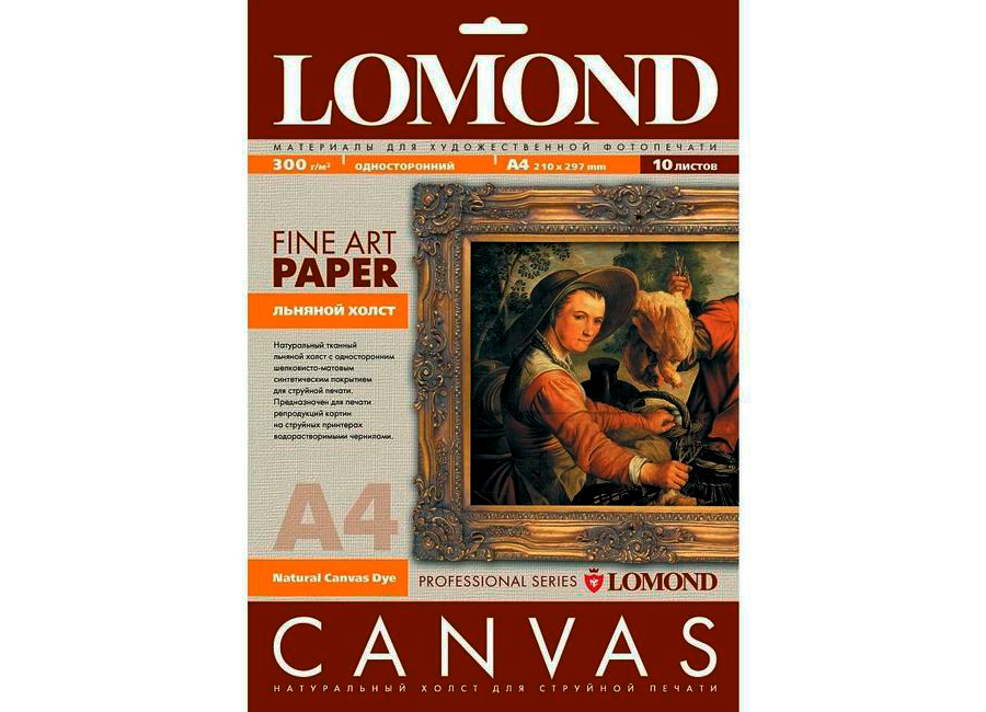 Lomond Fine Art Natural Canvas Dye А4, 300 г/м2, 10 листов (0908411)