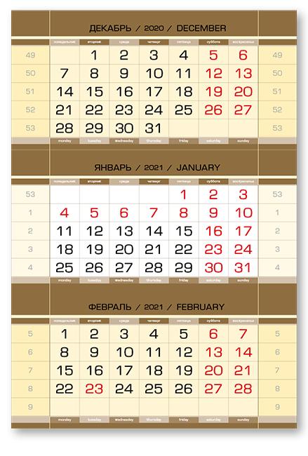 Фото - Календарные блоки Европа супер-металлик, Миди 1-сп, золотой, 2021 набор столовой посуды lefard 7 предметов белый золотой
