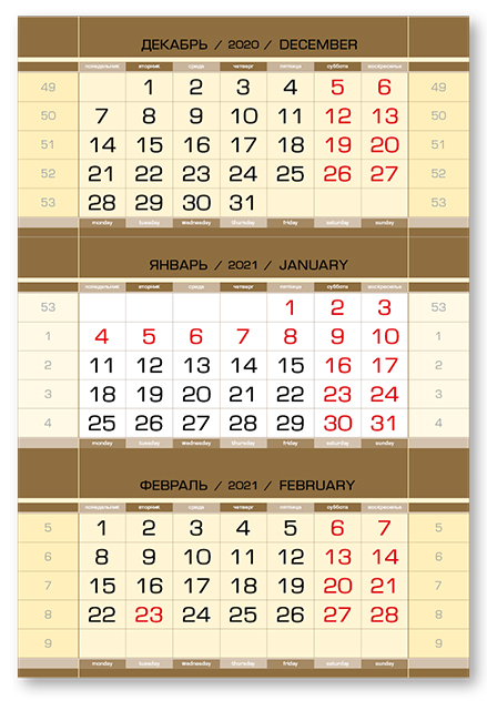 Фото - Календарные блоки Европа супер-металлик, Миди 1-сп, золотой, 2021 календарные блоки европа металлик миди 1 сп бежевый 2021