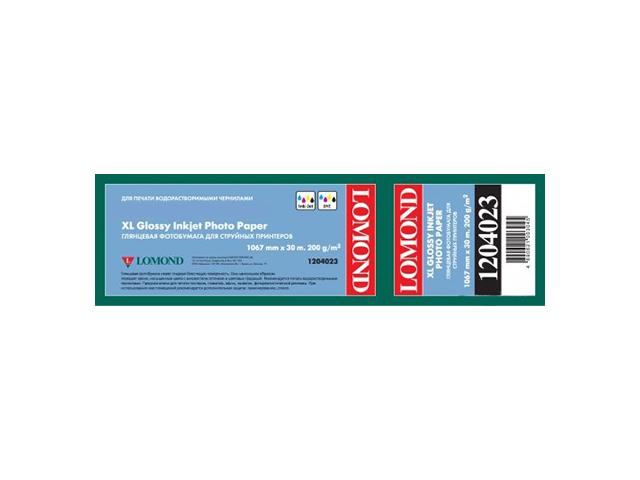 цены Бумага XL Glossy Paper с роллом 50 мм, 200 г/м2, 1.067x30 м