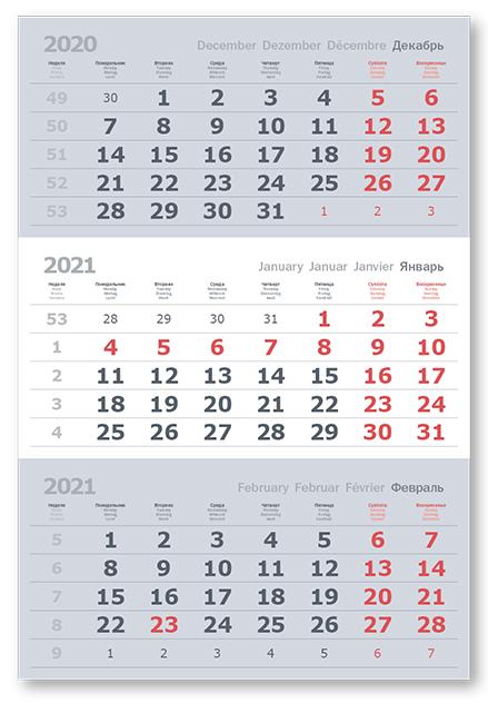 Фото - Календарные блоки Verdana 2+0 (офсет), Мини 1-сп, серый, 2021 noisy may мини юбка