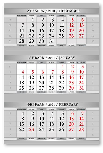 Фото - Календарные блоки Смарт-дизайн, Мини 1-сп, серый, 2021 jimmy garmin vivomove мода спортивный зрелищный мониторинг активности смарт часы спортивная версия белый