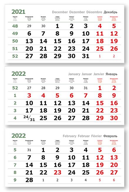Календарные блоки Verdana арктик, Мини 3-сп, зеленый, 2022