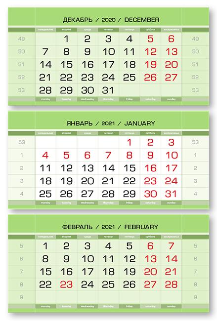 Фото - Календарные блоки Европа арт металлик, Мини 3-сп, салатовый, 2021 seven til midnight комплект кружевное мини платье со стрингами