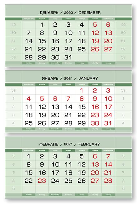 Фото - Календарные блоки Европа металлик, Мини 3-сп, зеленый, 2021 западная европа и культурная экспансия американизма