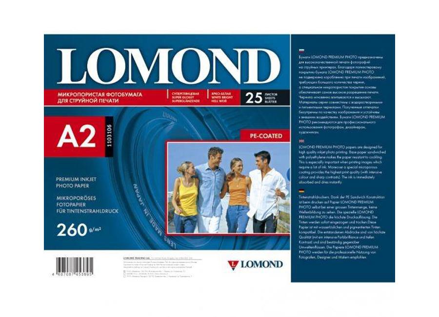 Фото - Lomond для струйной печати, A2, 270 г/м2, 25 листов, односторонняя, микропористая (1105200) lomond для струйной печати a2 100 г м2 25 листов двусторонняя матовая матовая 0102137