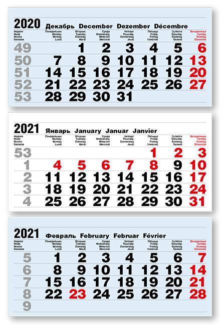 Фото - Календарные блоки Болд 3+0 (офсет), Мини 3-сп, голубой, 2021 divage мини щипчики для маникюра 3 цвета синий