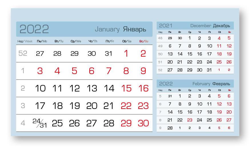 Фото - Календарные блоки Три в одном, Домики Мини, 95х170 мм, голубой, 2022 ивлева в в птицы